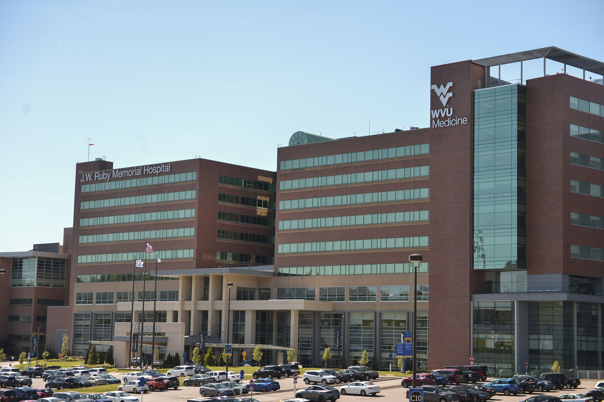 ruby memorial hospital